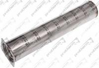 Горелочные трубы (40-60) PROTHERM  напольного котла